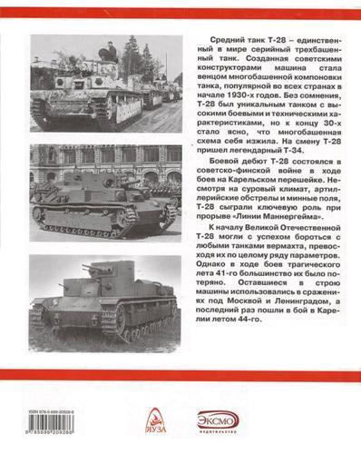 ebook Справочник по