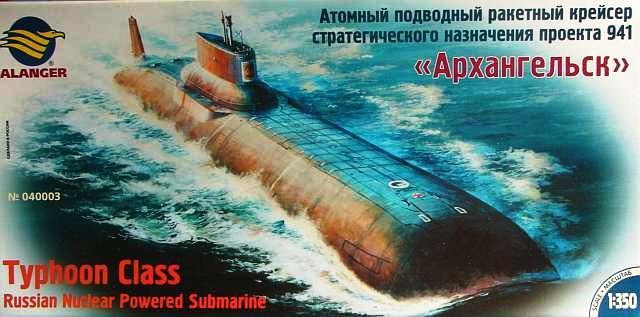 Тяжёлый ракетный подводный крейсер